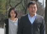 Moon Geun Young, Kim Gab Soo