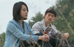 Moon Geun Young, Taecyeon