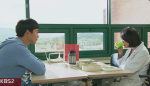 Taecyeon, Moon Geun Young