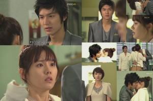 Lee Min Ho, Son Ye Jin, Kim Ji Suk, Wang Ji Hye