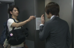 Eita, Here JaeJoong