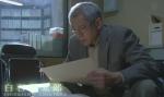 Nakahara Takeo