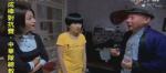 Kelly Huang, Ella Chen, Gu Bao Ming
