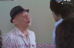 Jerry Yan, Gu Bao Ming