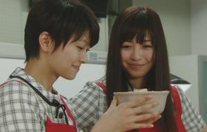 Eikura Nana, Katase Nana