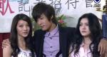 Maggie Wu, Yang Han, Barbie Xu