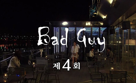 Bad Guy Episode 4
