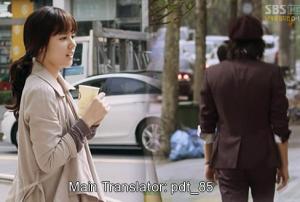 Han Ga In, Kim Nam Gil