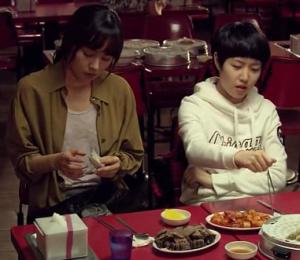 Han Ga In, Shim Eun Kyung