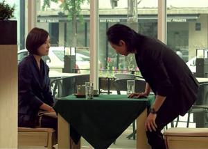 Oh Yun Soo, Kim Nam Gil