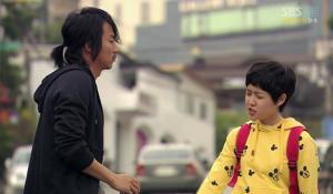 Kim Nam Gil, Shim Eun Kyung