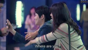 Shim Eun Kyung, Han Ga In