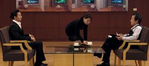 Kim Nam Gil, Jun Gook Hwan