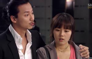Kim Nam Gil, Han Ga In