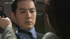 Ryu Jin, Lee Soo Kyung