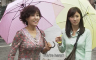 Yang Geum Suk, Lee Soo Kyun