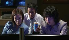 Park Hyo Joo, Lee Sang Hwi, Hyun Woo