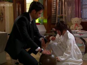 Chun Jung Myung, Seo Woo