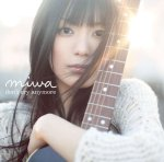 Miwa single album Don't Cry Anymore cover
