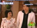Yu Ya, Zhong Kai