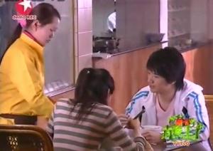 Zhou Lan, Xong Xiao Bo