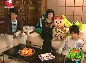 Zhong Kai, Yu Ya, Wu Di Wen