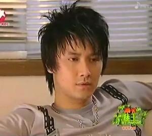 Wu Di Wen