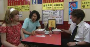 Naka Riisa, Aoki Munetaka, Ikeda Narushi