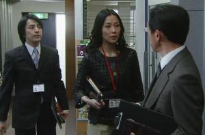 Uchida Shige, Kimura Yoshino