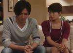 Kaname Jun, Eikura Nana