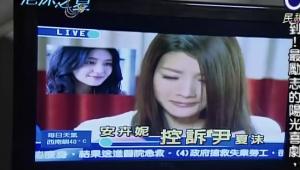 Barbie Xu, Maggie Wu