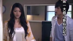 Maggie Wu, Yang Han