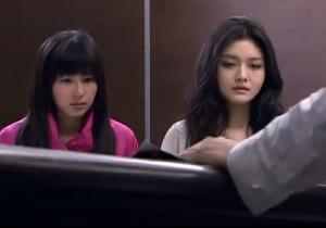 Serena Fang, Barbie Xu