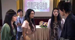 Serena Fang, Barbie Xu, Maggie Wu, Yang Han