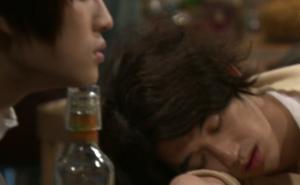 Hero JaeJoong, Eita