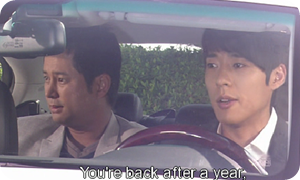 Lee Jong Won, Seo Ji Suk