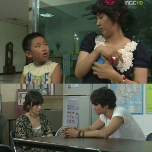 Chu Bo Geun, Oh Hyun Kyung, Bae Doo Na, Lee Chun Hee