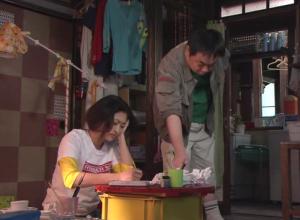 Yamada Yu, Tsukaji Muga
