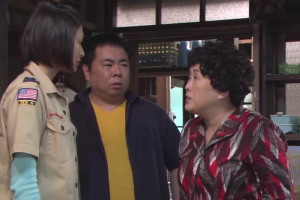 Yamada Yu, Tsukaji Muga, Watanabe Eri