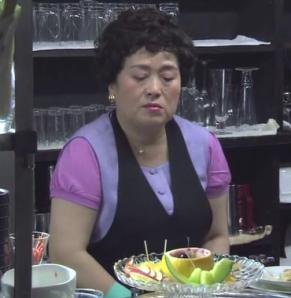 Watanabe Eri
