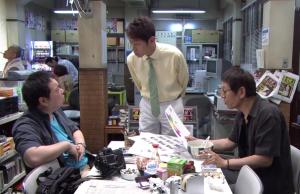 Tsukaji Muga, Koizumi Kotaro, Osugi Ren