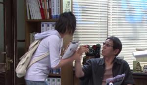 Yamada Yu, Osugi Ren