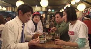 Koizumi Kotaro, Watanabe Eri, Tsukaji Muga, Yamada Yu
