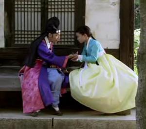 Kim Woo Suk, Kim Yoo Jung
