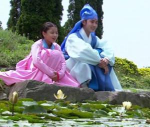 Kim Yoo Jung, Lee Min Ho