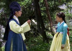 Lee Min Ho, Kim Yoo Jung