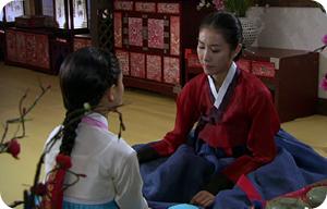 Kim Yoo Jung, Han Eun Jung