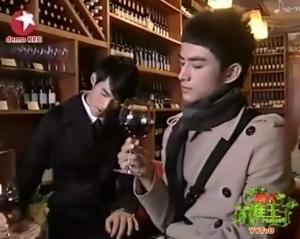 Wu Jian Fei, Zhang Xiao Chen