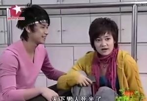 Wu Di Wen, Li Zhi Wen, Xiao Mi, My Prince Episode 8