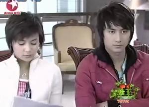 Xiao Mi, Wu Di Wen, Li Zhi Wen